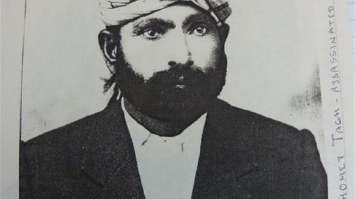 Tagh Mahomet